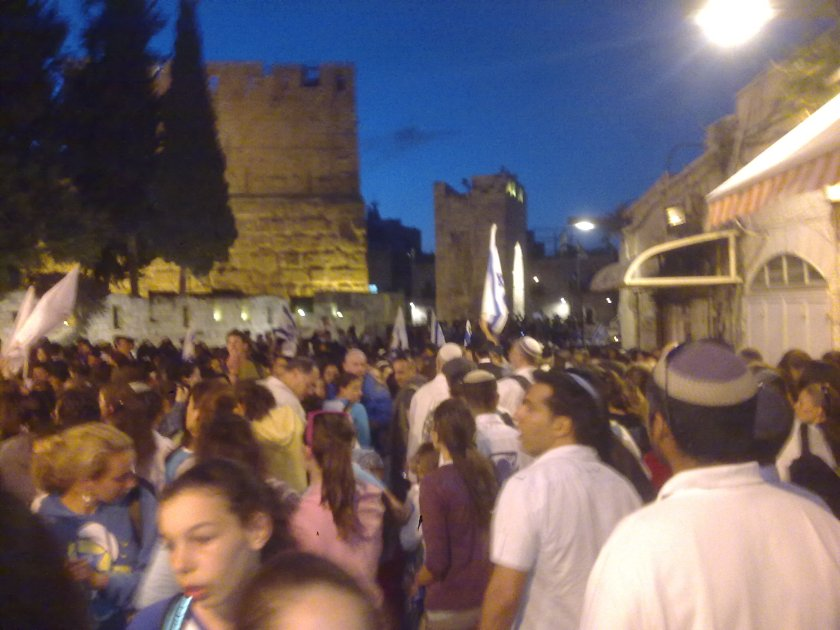 Jerusalem Day 2012 Jaffa Gate