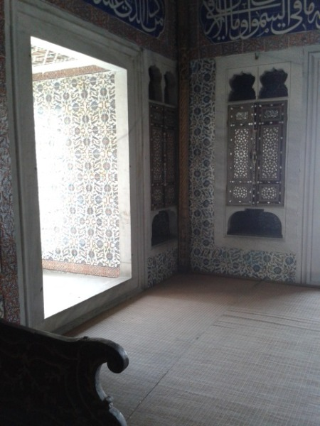 One of the haram rooms.